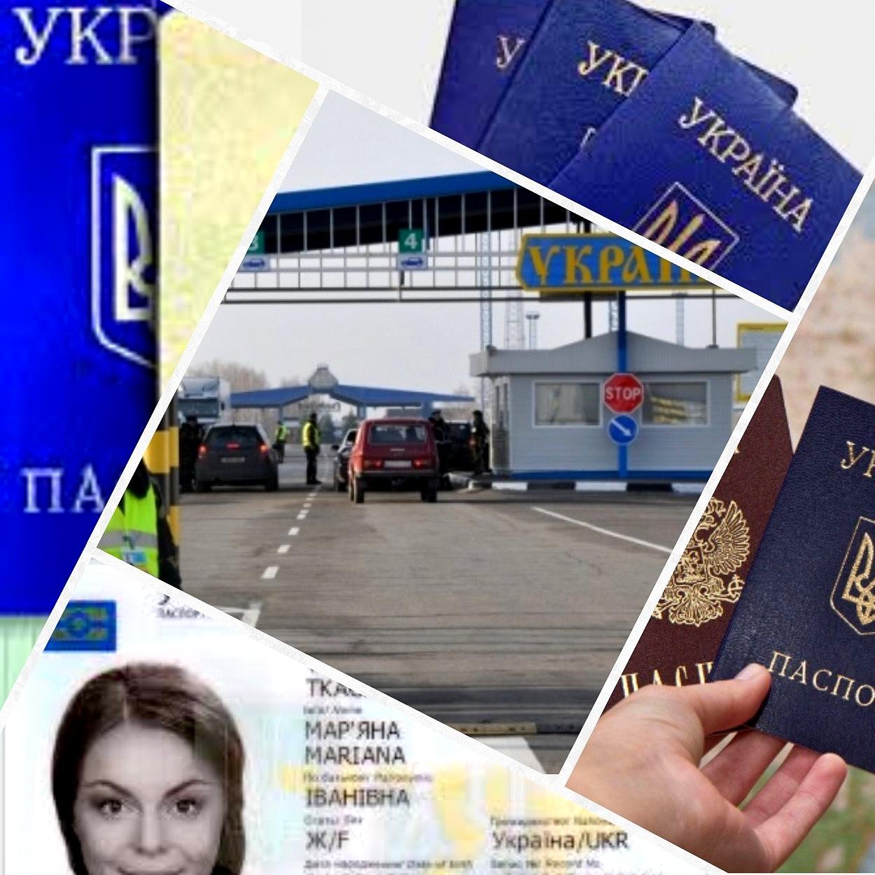 Какие документы нужны для поездки в Крым