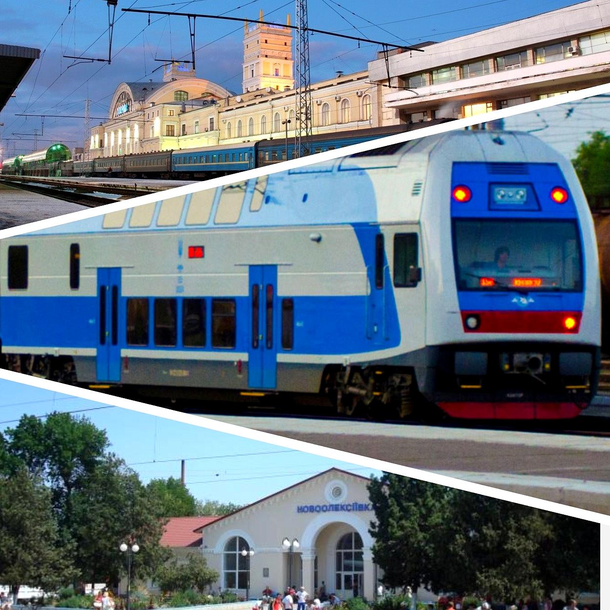 Купить дешевые билеты на поезд в крым купить билет на поезд до магнитогорска цена билета